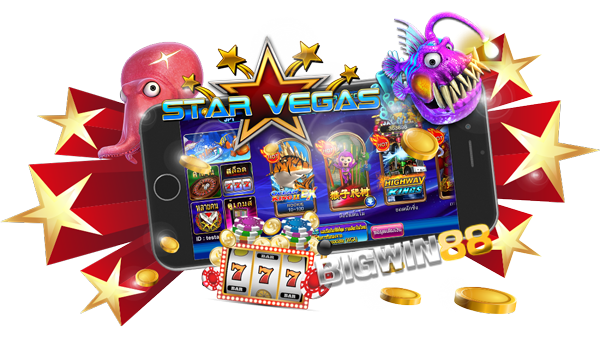 star vegas application